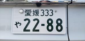 2288 210211