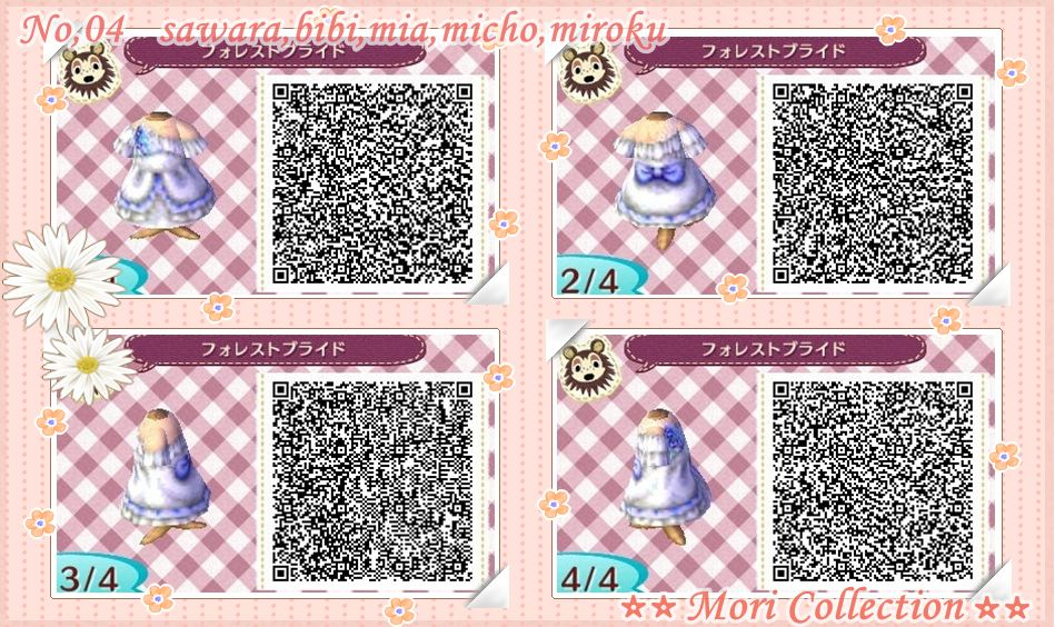 Acnl Qr Beautiful Animal Crossing New Leaf Qr Codes Cute Winter Dresses Ivoiregion Fanpop Beautiful Animal Crossing New Leaf Qr Codes Cute Winter Dresses