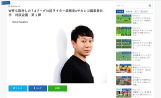 スクリーンショット 2021-04-20 21.23.01