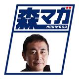 morimaga_logo_square_nyuko