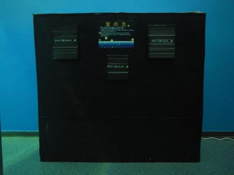 DSCN3662