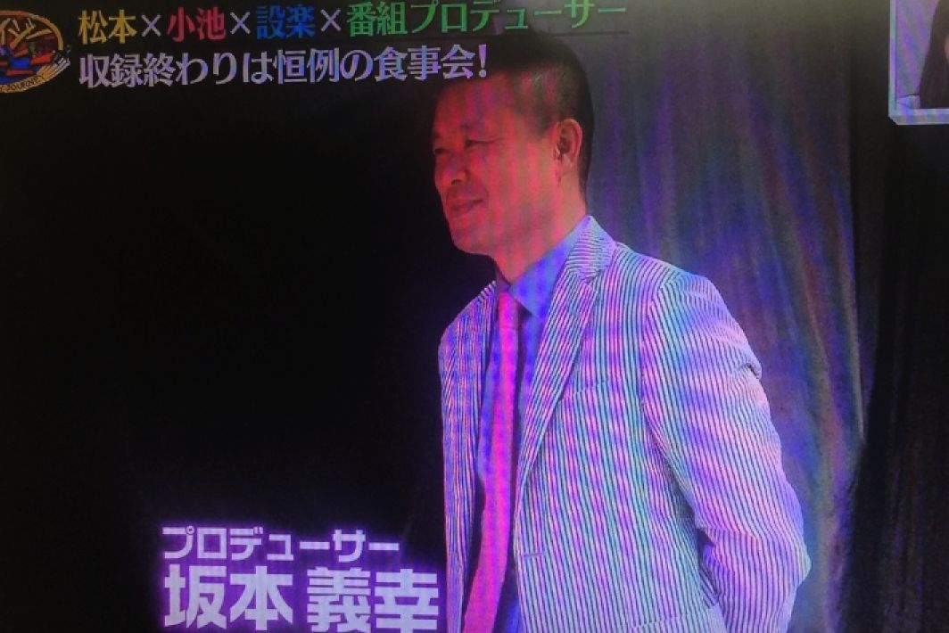 daigo 赤坂