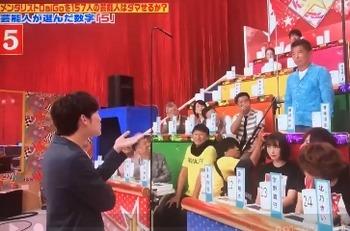 坂本プロデューサー