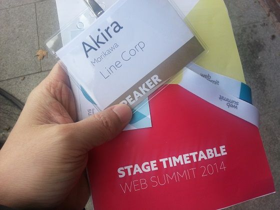 websummit3