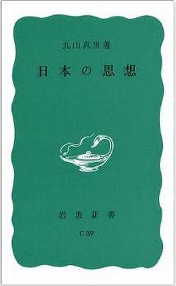 nihonshiso