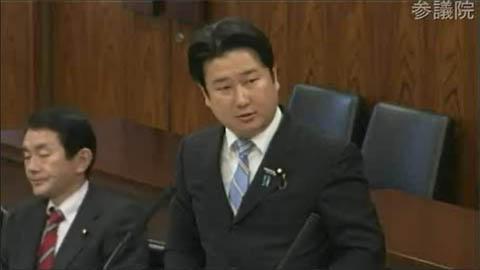 和田政宗の画像 p1_8
