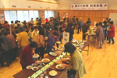 くろぎ食の文化祭