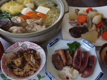 湯原荘料理