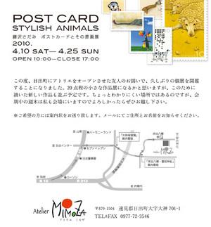info_201003-1