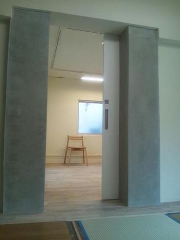森の新聞社・オフィス新設のお知らせ