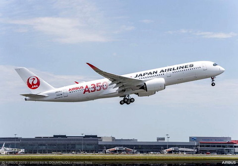 Delivery of Japan Airlines' first A350 XWB-2