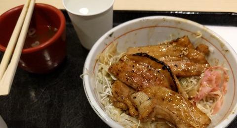 tokyo_50