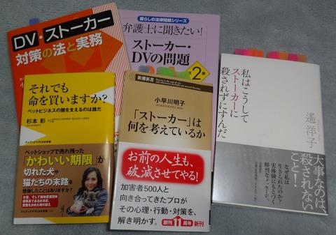 books01