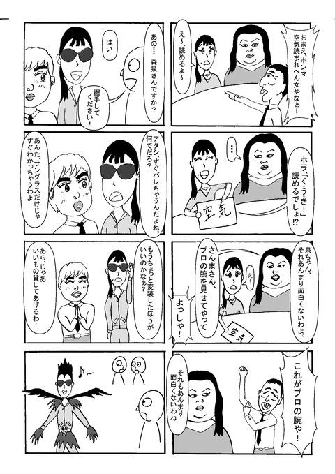 izugorou_006