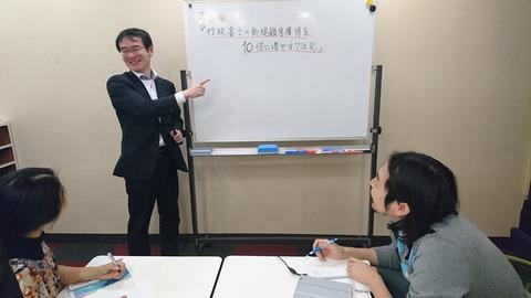 森健輔による少人数制セミナー「第8回 行政書士の新規顧客獲得を10倍に増やす7法則」を開催