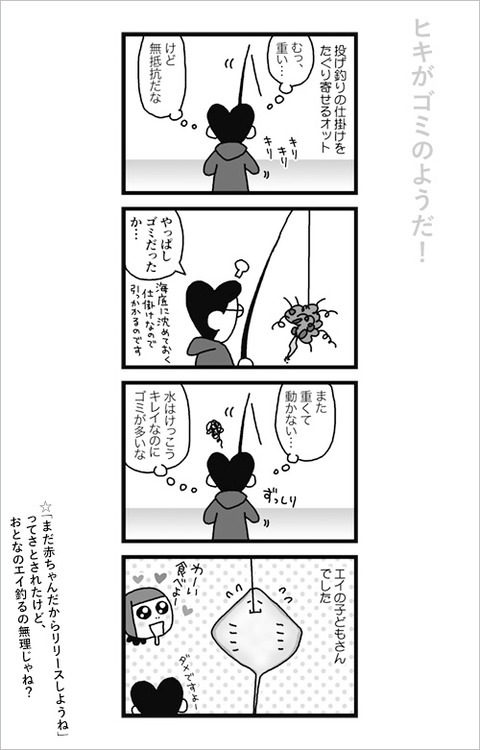 03_08_18