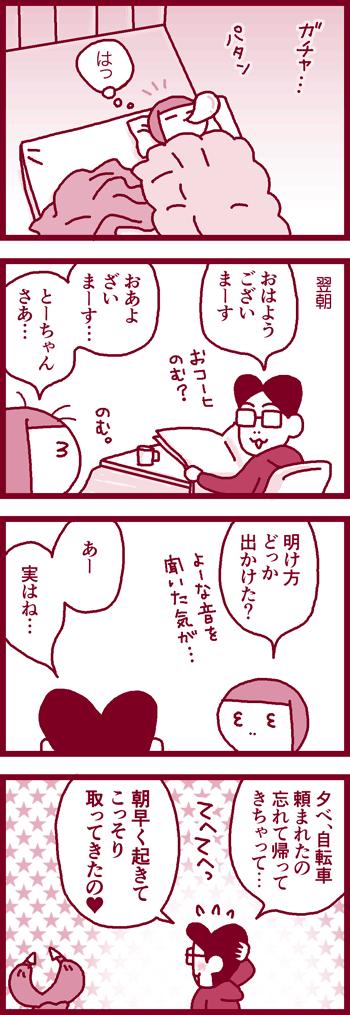 181103-2