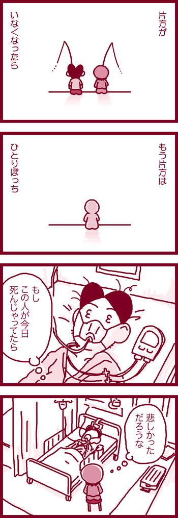 170721-3