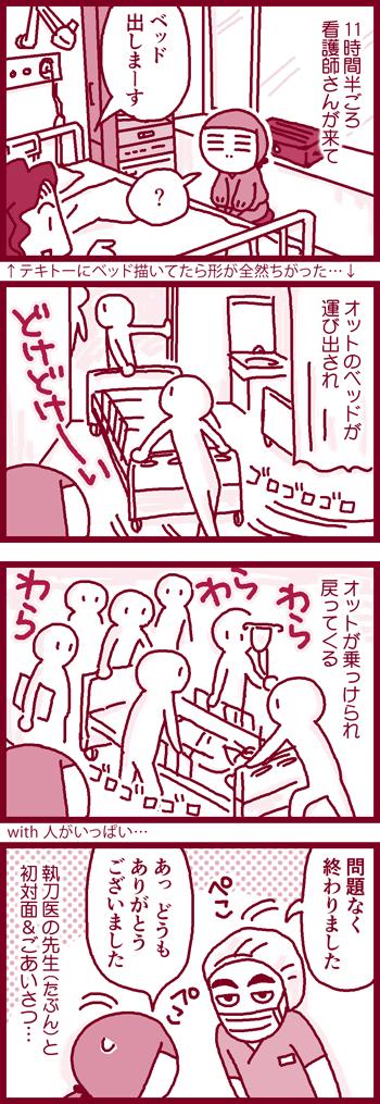 170715-2