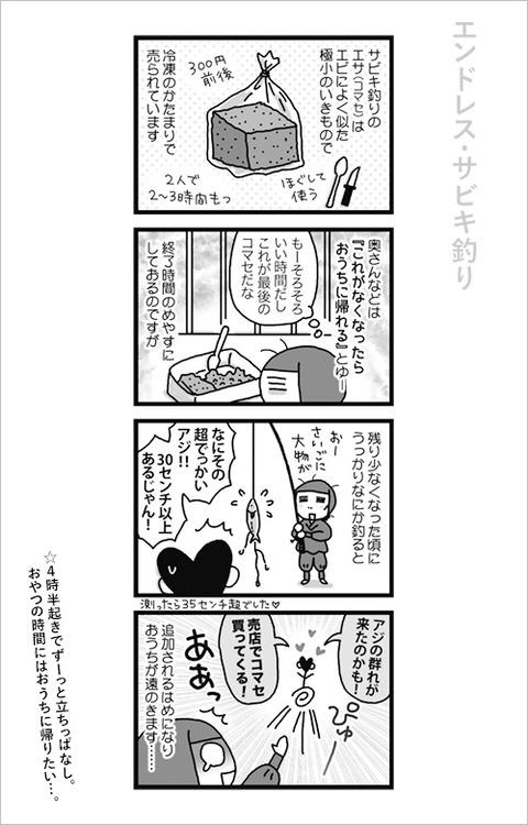 03_04_12