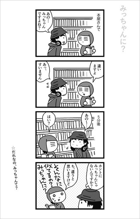 03_03_24