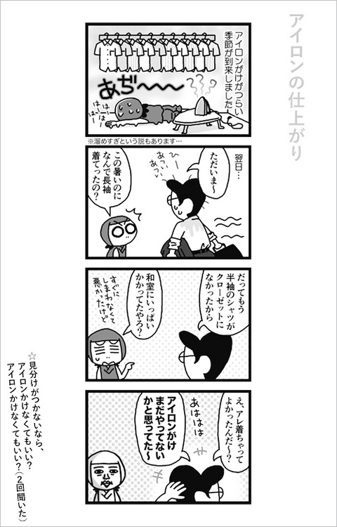 03_01_17
