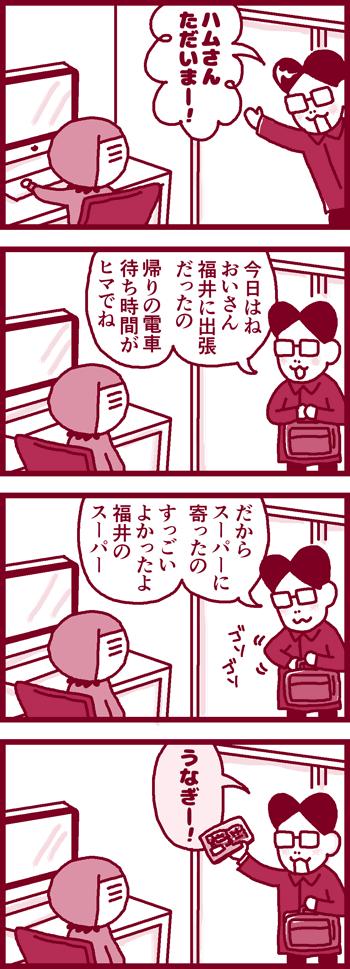 200205