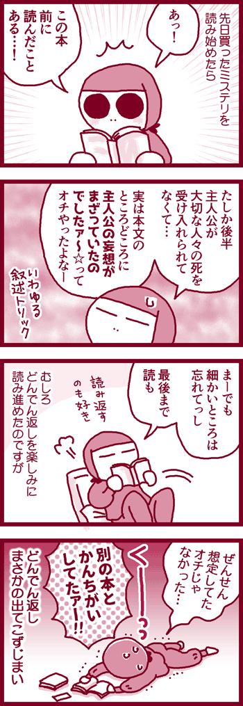 180605