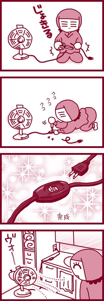 180804