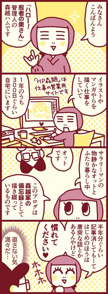 index4080101