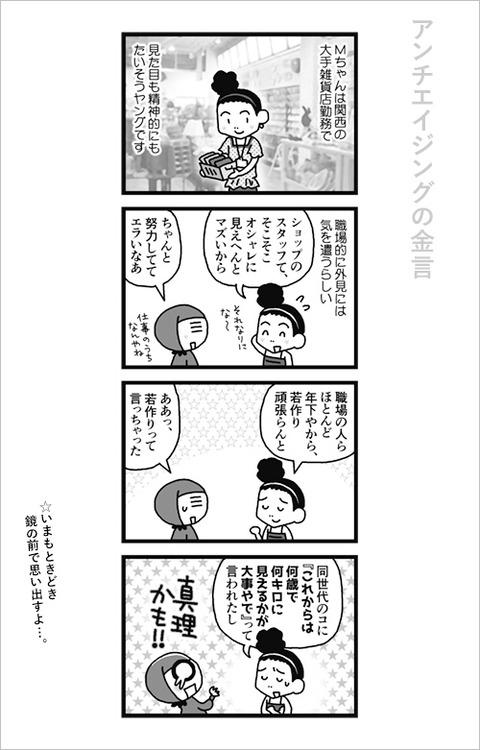 03_02_08