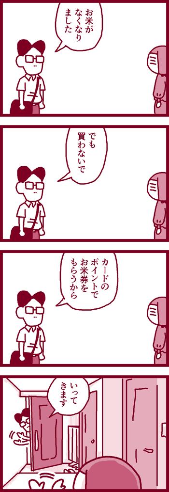 180802
