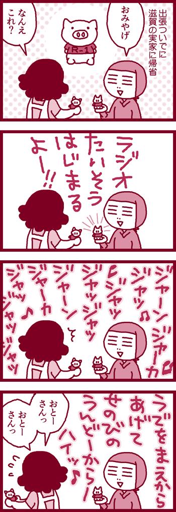 180721