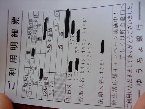 2012_0509梅園・床下・猫0074