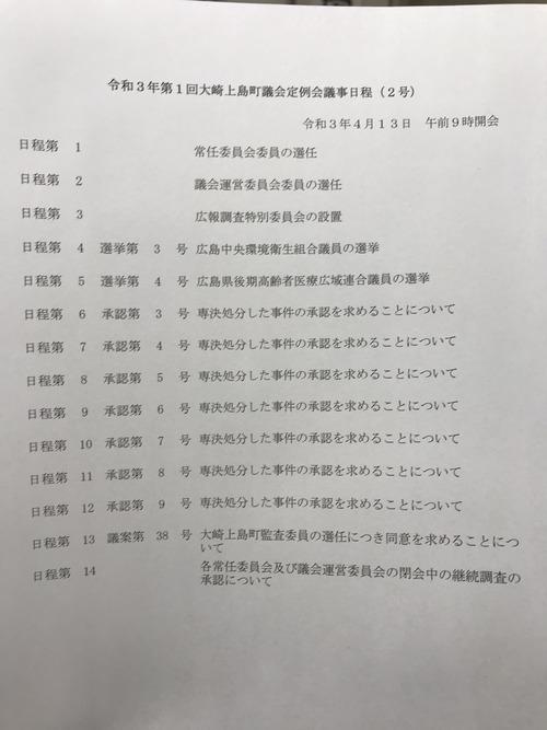 E4BDD2E0-E2A4-4A7D-AE4C-767B528D4A3A