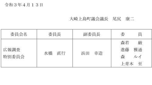 430D3ABF-80F0-4487-BDCD-E5BB83D5682E