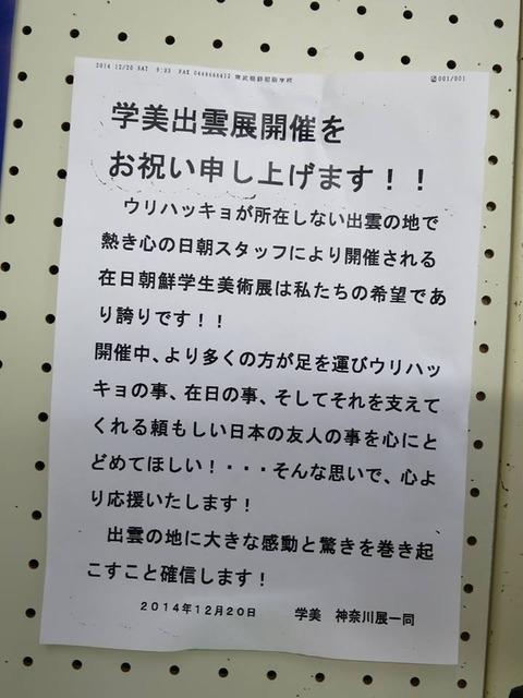 01_20_39_n