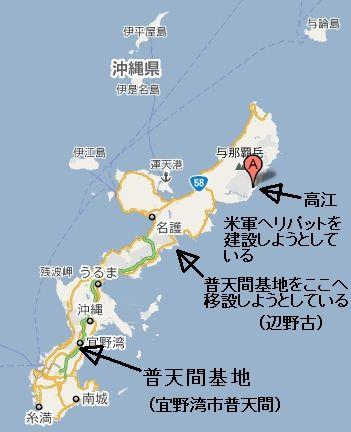 okinawa-map2