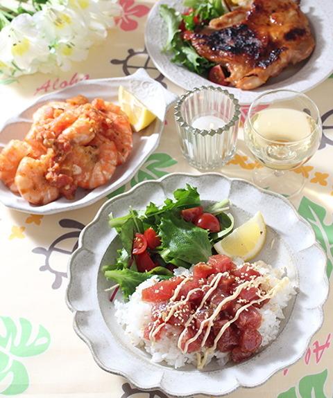アヒポキ丼①