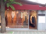 Samcheongong_store03