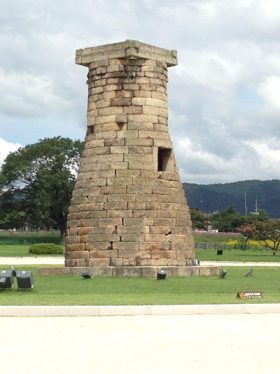慶州瞻星台の画像 p1_12