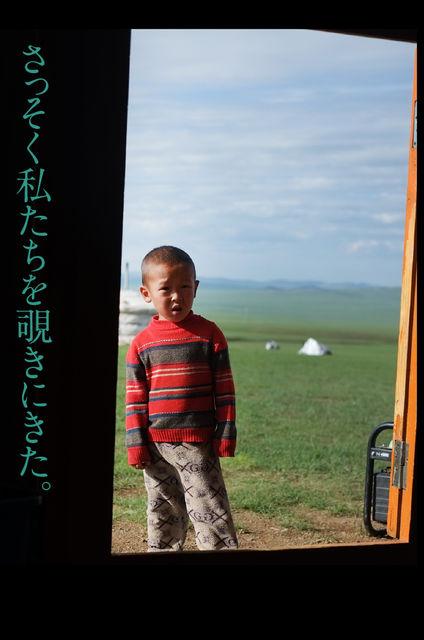 mongolia_061