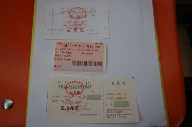 国際列車チケット