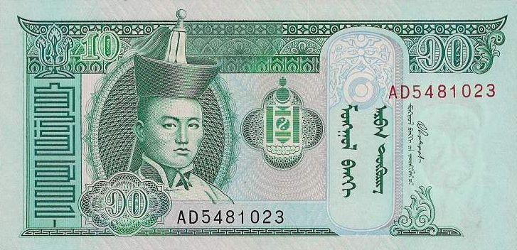 mongol10