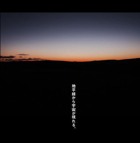 mongol_05_0030