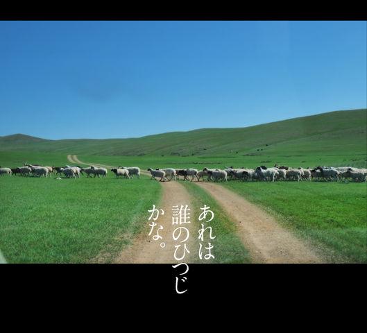 mongol-12-003