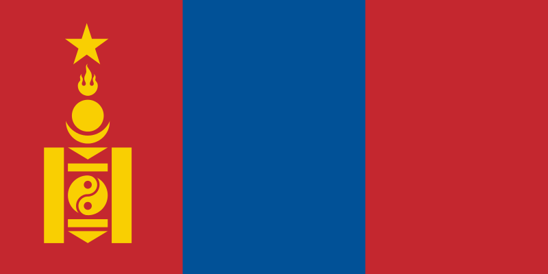 Mongolia_(1940-1992)