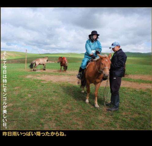 mongolia-08-008