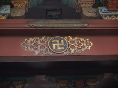 まんじ 根津神社