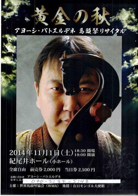 2014-10-26-23-53-11